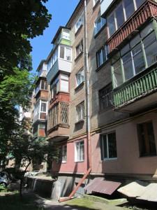 Квартира Ольжича, 8, Київ, M-39149 - Фото3