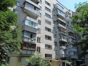 Квартира Драгомирова Михаила, 6б, Киев, B-58475 - Фото 13