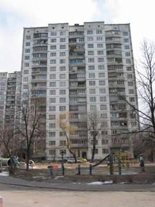 Квартира Тупікова Генерала, 14а, Київ, Z-34302 - Фото