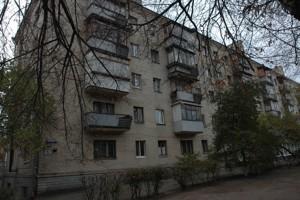 Квартира Воздухофлотский просп., 5, Киев, H-42040 - Фото