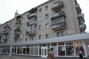 Нежитлове приміщення, Повітрофлотський просп., Київ, R-14471 - Фото3