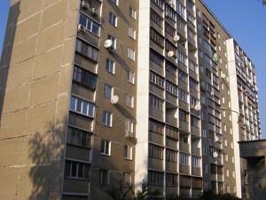 Квартира Алма-Атинская, 4а, Киев, Z-1156082 - Фото