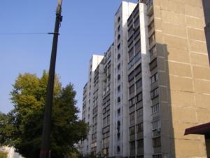 Квартира Алма-Атинська, 4а, Київ, Z-1156082 - Фото3