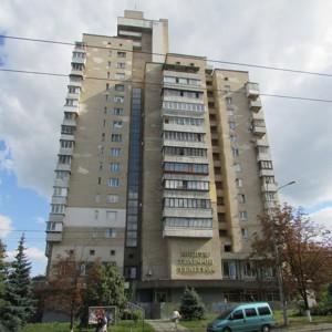 Квартира Воздухофлотский просп., 11/15, Киев, D-36033 - Фото