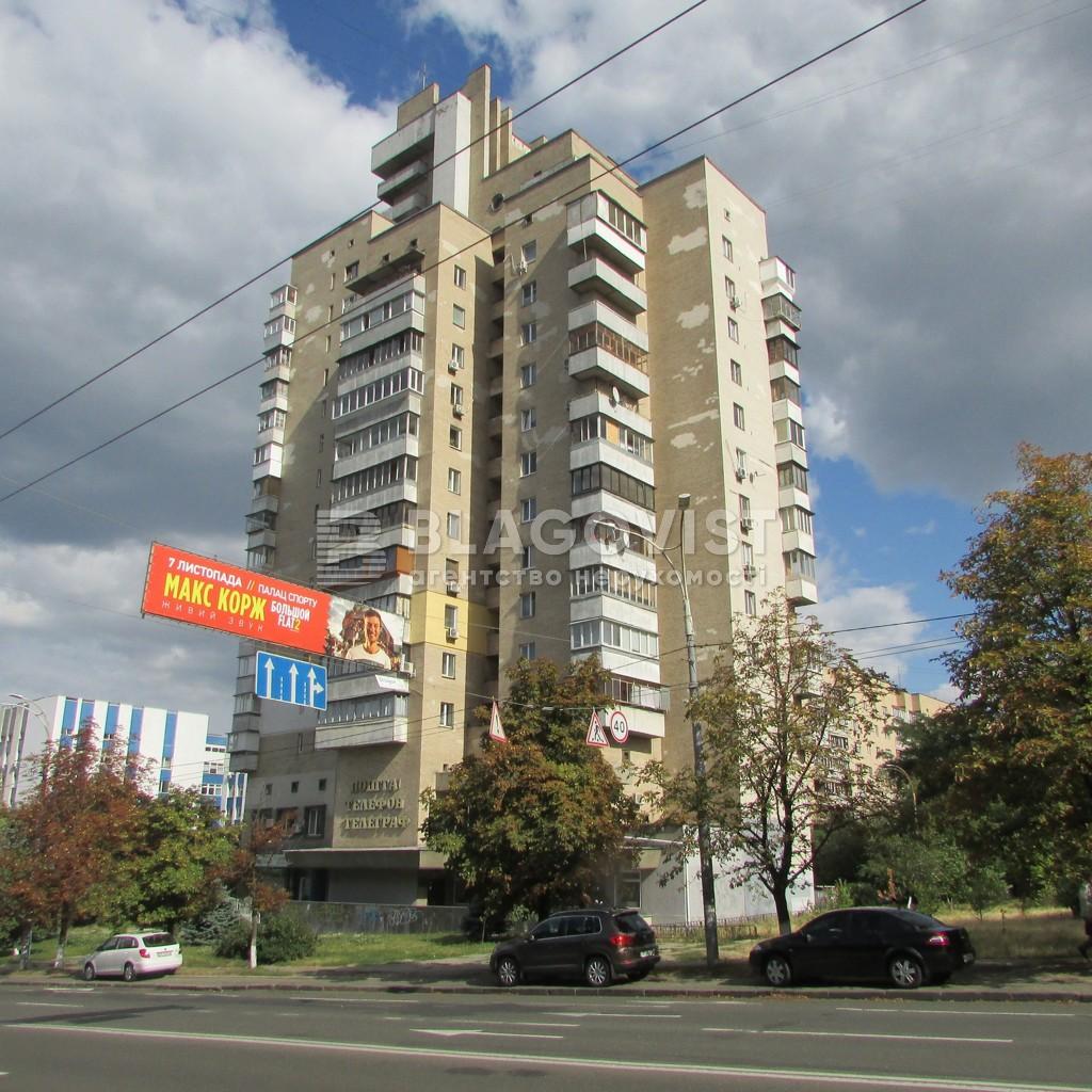 Квартира Z-804506, Воздухофлотский просп., 11/15, Киев - Фото 2