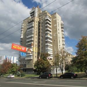 Нежилое помещение, Воздухофлотский просп., Киев, Z-1638004 - Фото 6