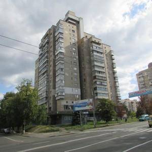 Нежилое помещение, Воздухофлотский просп., Киев, Z-1638004 - Фото 8