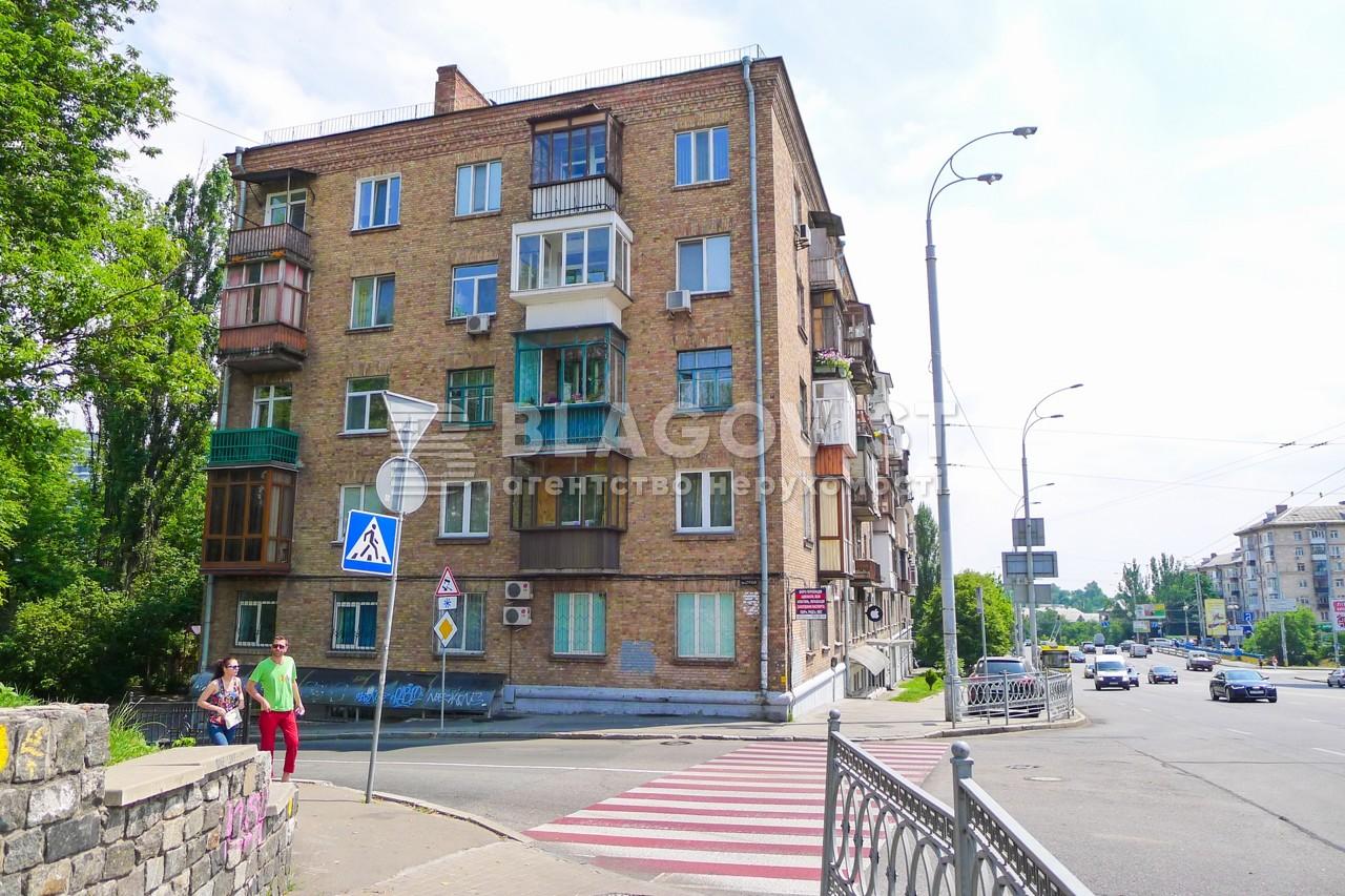 Офіс, Z-170442, Лесі Українки бул., Київ - Фото 2