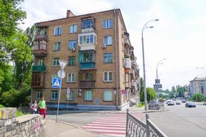 Офис, Леси Украинки бульв., Киев, Z-170442 - Фото 15