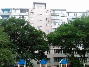 Квартира Половецька, 14, Київ, Z-520218 - Фото