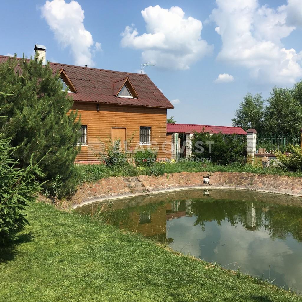 Дом F-35971, Ленина, Малая Солтановка - Фото 1