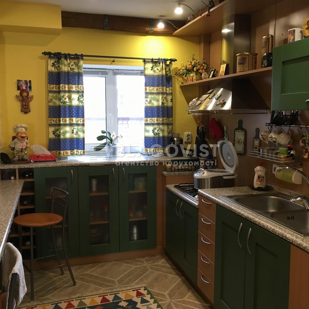 Будинок F-35971, Леніна, М.Солтанівка - Фото 8