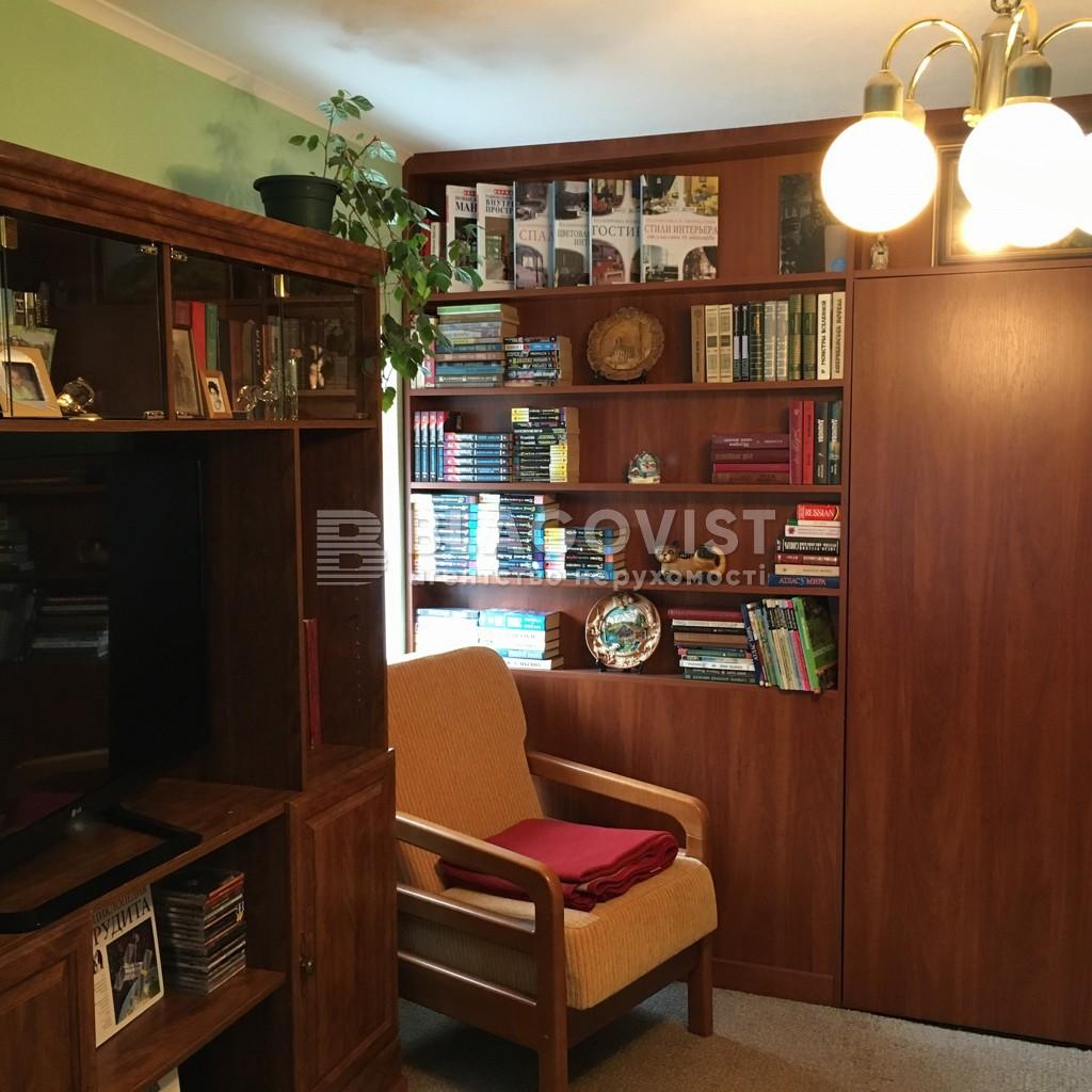 Будинок F-35971, Леніна, М.Солтанівка - Фото 12