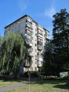 Квартира Борщагівська, 4, Київ, Z-170353 - Фото1