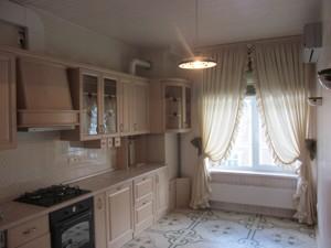 Квартира Луценко Дмитрия, 10, Киев, D-30747 - Фото 16