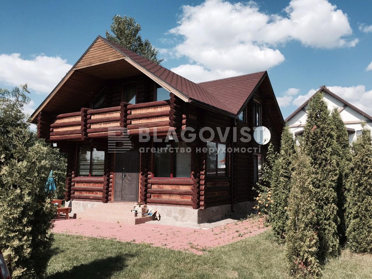 Дом Z-1804703, Садовая (Осокорки), Киев - Фото 2