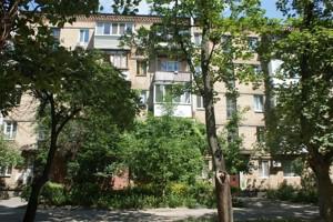 Квартира Ереванская, 29, Киев, Z-667259 - Фото1