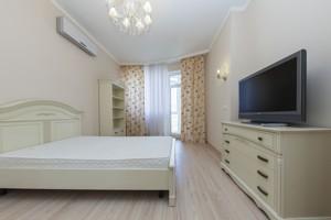 Квартира Механизаторов, 2, Киев, A-105945 - Фото3