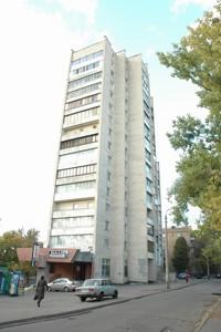 Квартира Щусєва, 34/1, Київ, Z-1053140 - Фото3