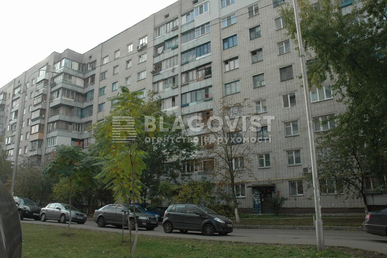 Квартира H-22183, Макеевская, 7, Киев - Фото 1