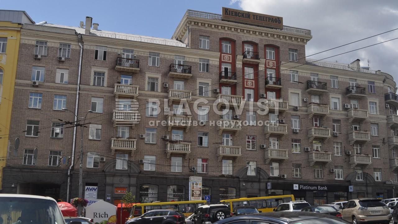 Квартира Z-499431, Большая Васильковская, 24/1, Киев - Фото 1