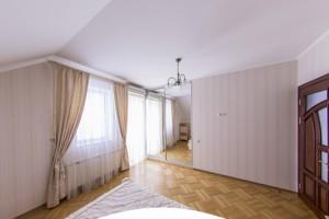 Дом M-28979, Софийская, Софиевская Борщаговка - Фото 13