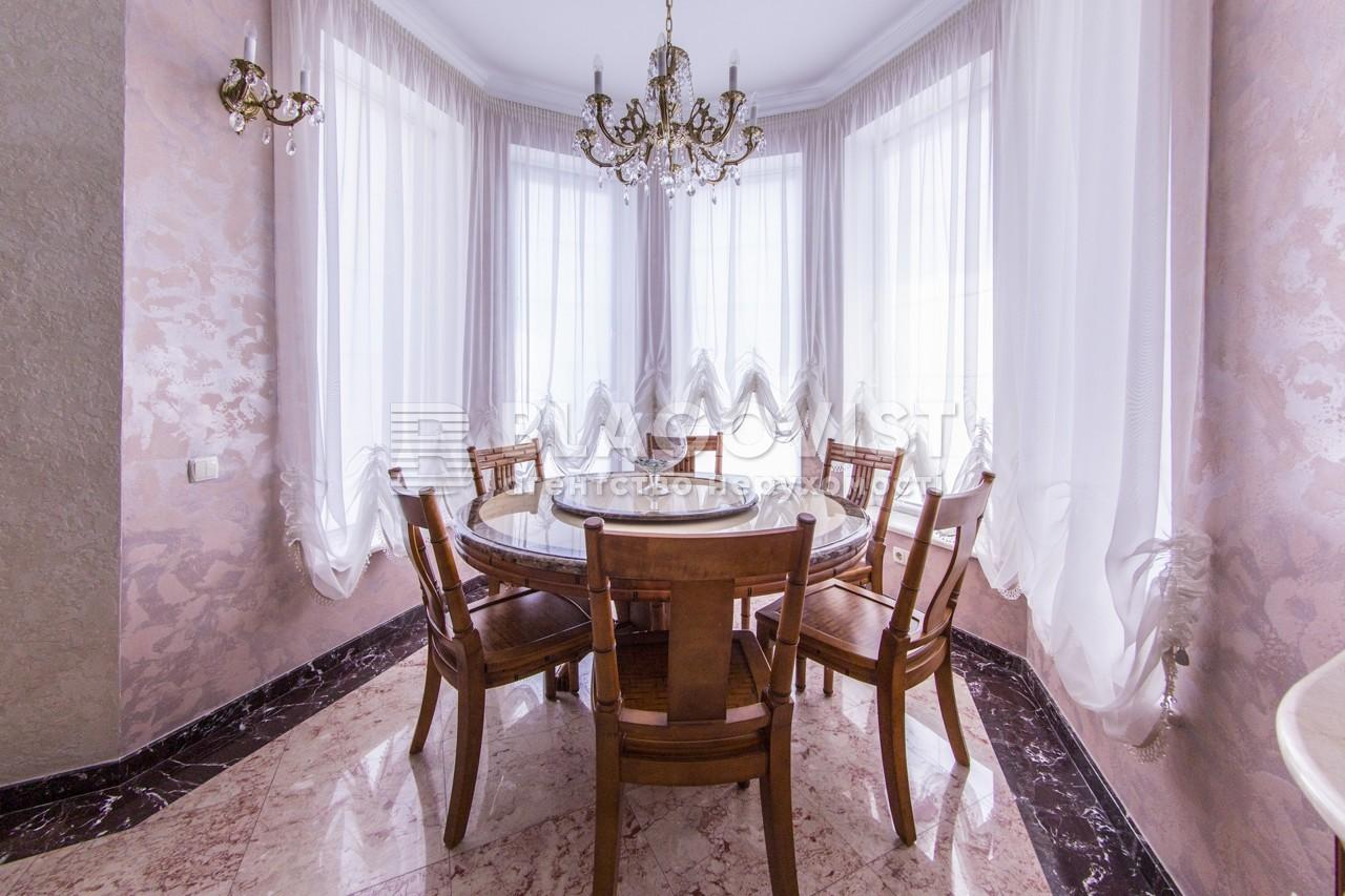Дом M-28979, Софийская, Софиевская Борщаговка - Фото 10