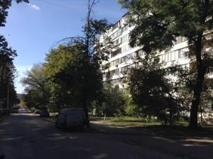 Квартира Верховинная, 80, Киев, A-106150 - Фото 3