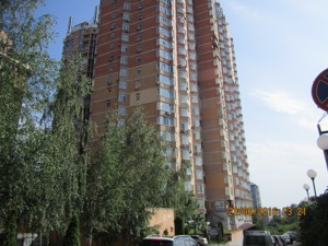 non-residential premises, Konovalcia Evhena (Shchorsa), Kyiv, Z-571524 - Photo