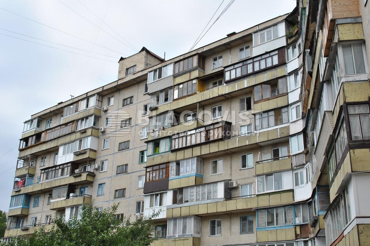 Нежитлове приміщення, A-109561, Зоологічна, Київ - Фото 2