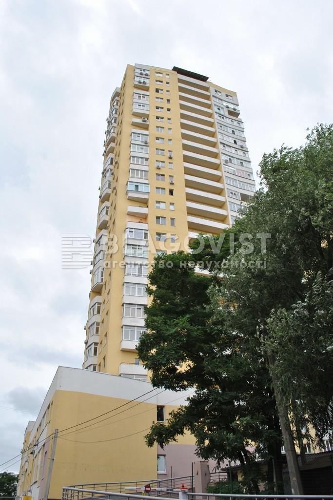 Квартира H-40564, Руданського Степана, 3а, Київ - Фото 1