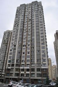 Квартира D-33189, Сикорского Игоря (Танковая), 4б, Киев - Фото 2