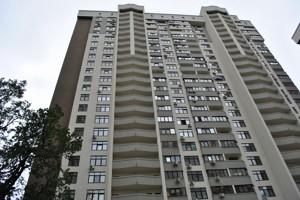 Нежилое помещение, Сикорского Игоря (Танковая), Киев, Z-596917 - Фото 4