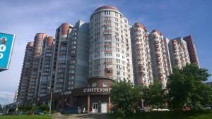 Квартира Феодосийский пер., 12, Киев, Z-403220 - Фото