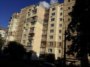 Apartment Lomonosova, 27, Kyiv, H-45596 - Photo1