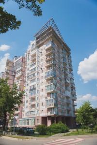Квартира Корчака Януша (Баумана), 25/27, Київ, P-9569 - Фото