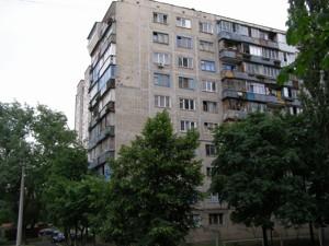 Квартира Харківське шосе, 21/1, Київ, Z-972479 - Фото