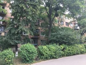 Квартира R-33108, Героев Обороны, 7, Киев - Фото 3