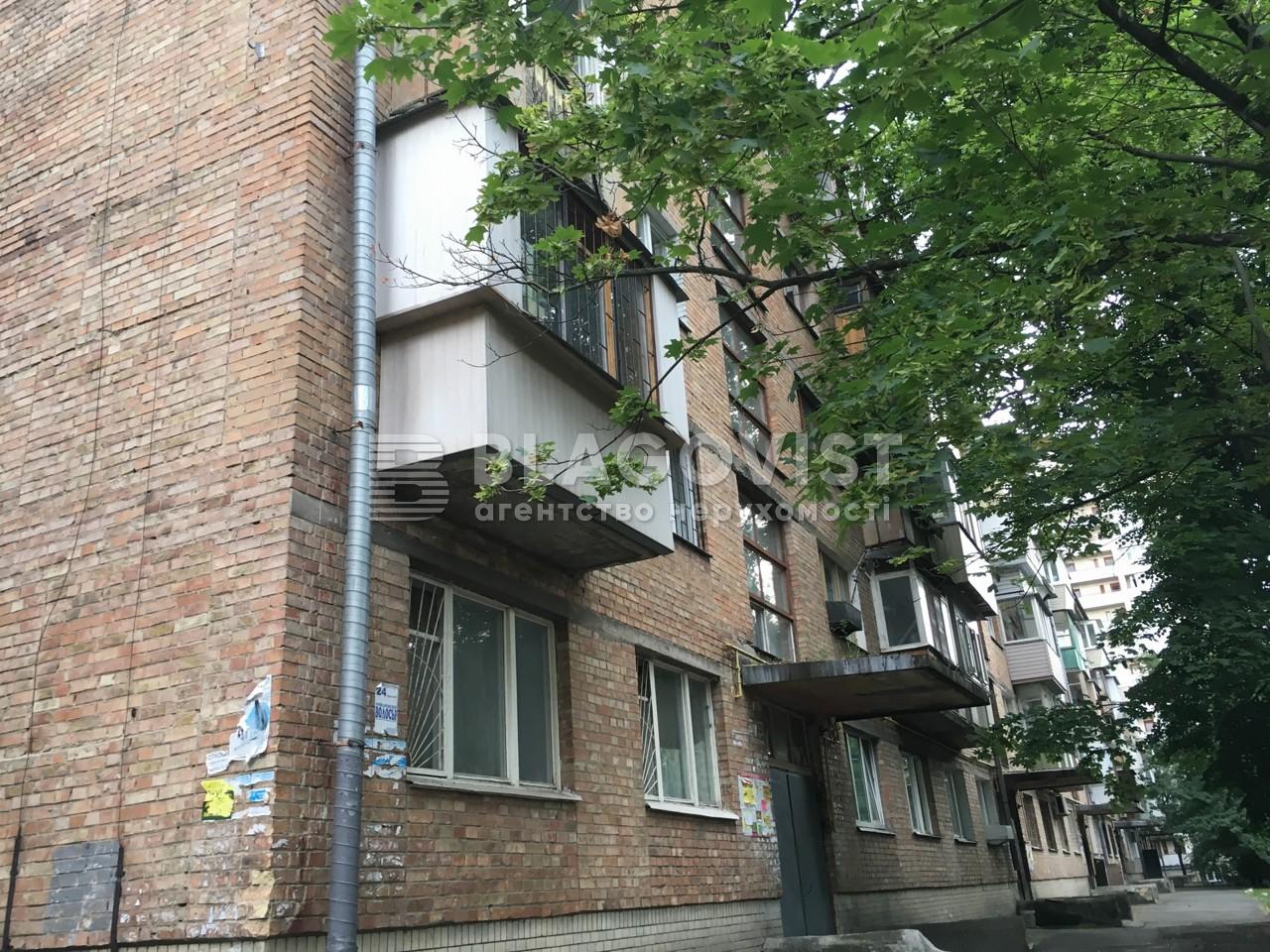 Квартира R-33108, Героев Обороны, 7, Киев - Фото 2