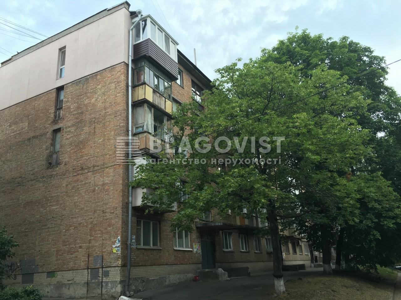 Квартира R-33108, Героев Обороны, 7, Киев - Фото 1