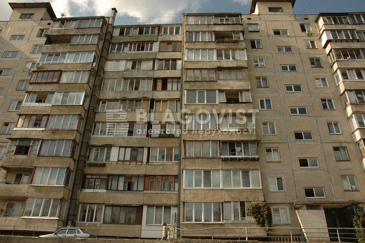Нежилое помещение, Печенежская, Киев, R-14364 - Фото 10