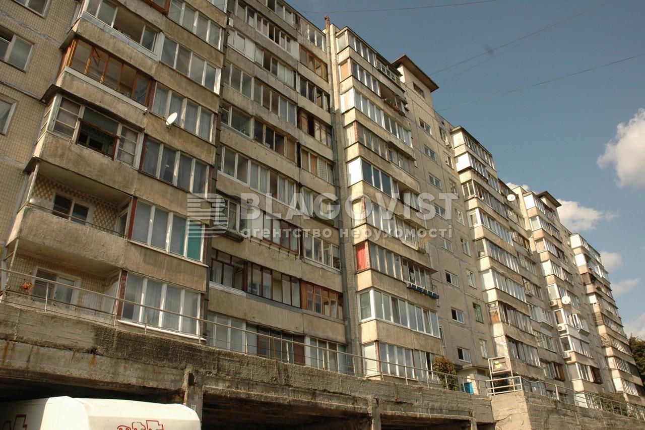 Нежилое помещение, Печенежская, Киев, R-14364 - Фото 1