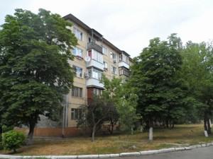 Квартира Курнатовського, 28, Київ, Z-448060 - Фото1