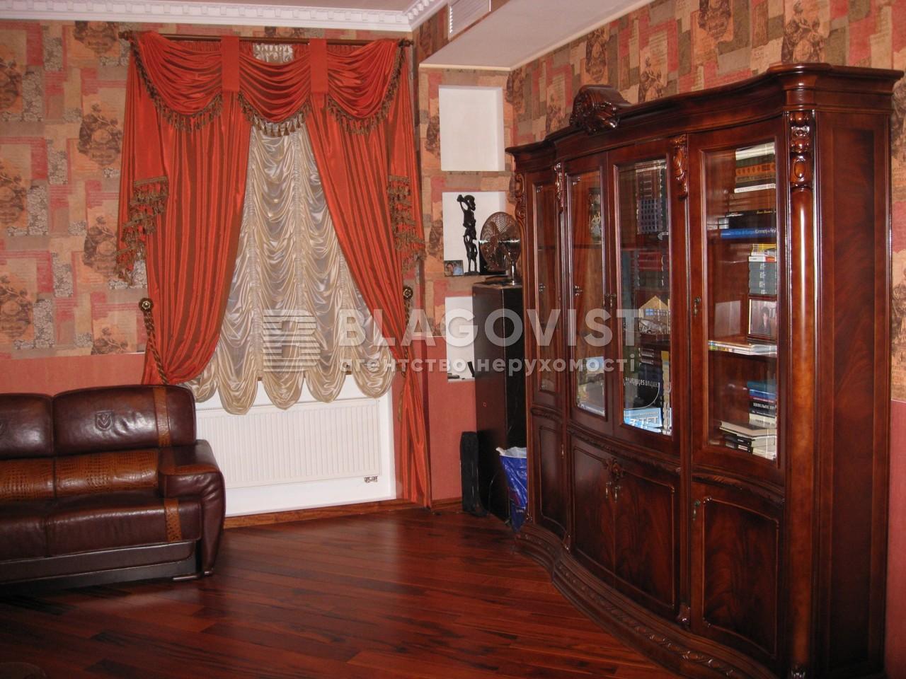 Дом Z-1782490, Солнечная, Лесники (Киево-Святошинский) - Фото 5