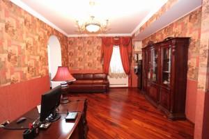 Дом Z-1782490, Солнечная, Лесники (Киево-Святошинский) - Фото 3