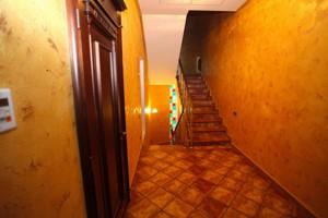 Дом Z-1782490, Солнечная, Лесники (Киево-Святошинский) - Фото 12