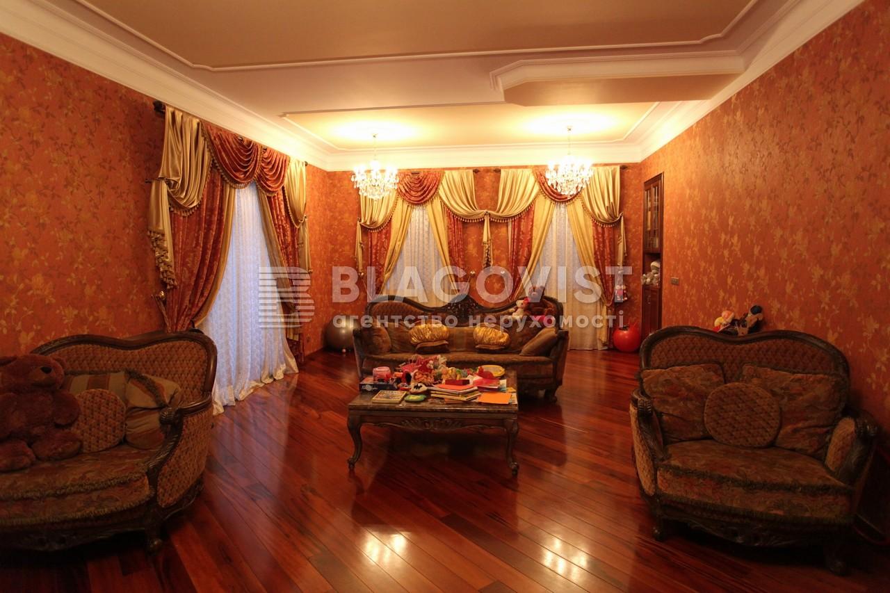 Дом Z-1782490, Солнечная, Лесники (Киево-Святошинский) - Фото 2