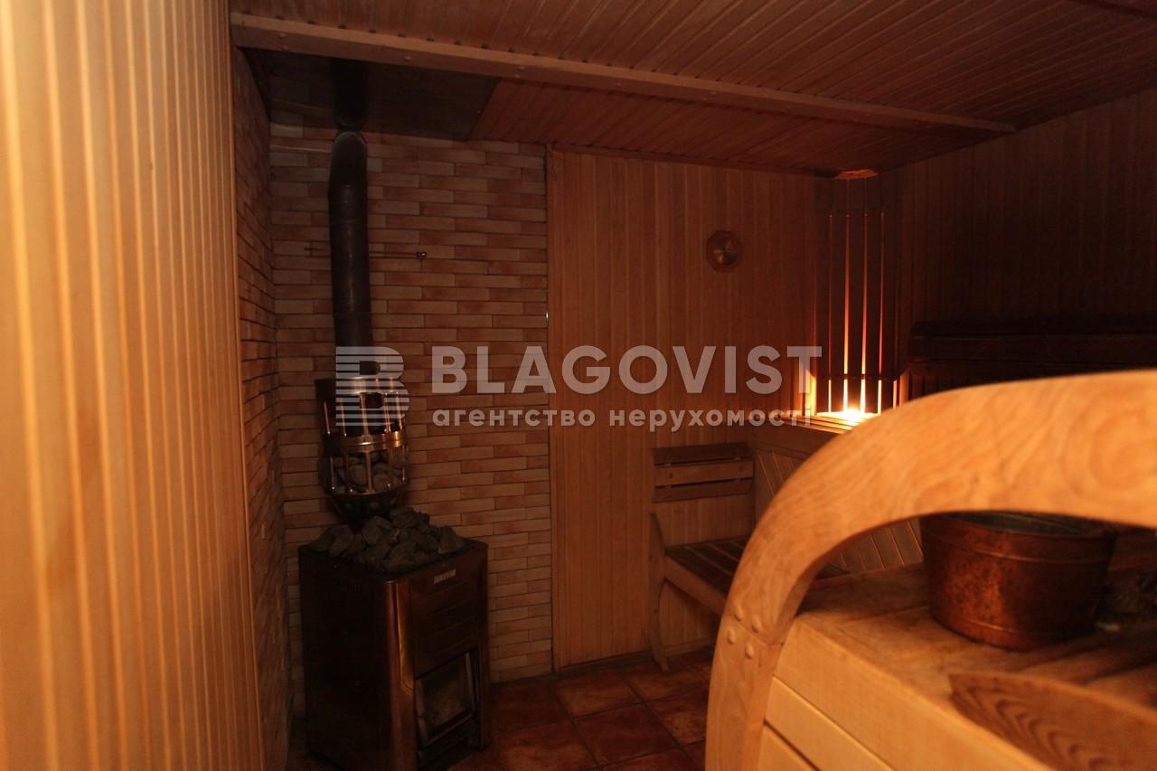 Дом Z-1782490, Солнечная, Лесники (Киево-Святошинский) - Фото 13