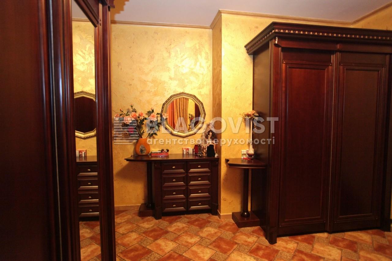 Дом Z-1782490, Солнечная, Лесники (Киево-Святошинский) - Фото 11