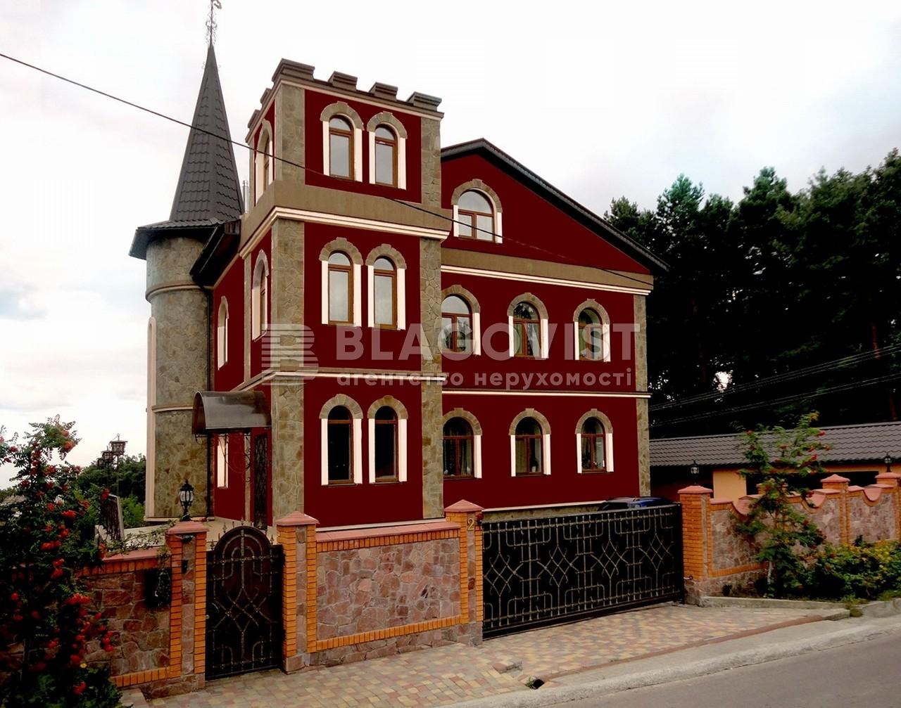Дом Z-1782490, Солнечная, Лесники (Киево-Святошинский) - Фото 1